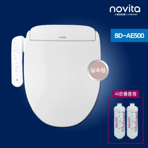 노비타비데 BD-AE500 스마트플러스 필터무료증정