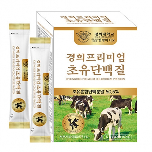 경희한방바이오 초유 단백질(5gx30포)