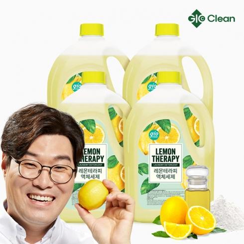 지오클린 레몬테라피 중성 세제 2.5L 4개 친환경 액체 세탁 유아 아기 세제 황변 제거