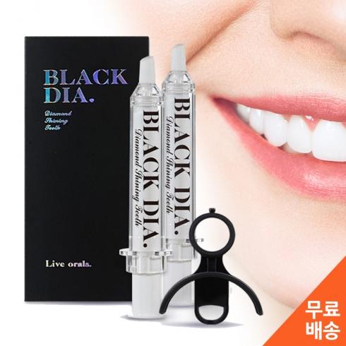 치과의사 개발 치아미백제