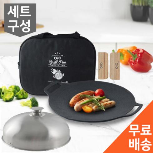 [기간한정 무료배송] 실버스타 OIC 그리들